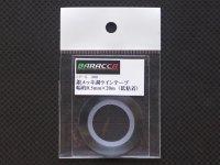 BARACCA【LT-5】銀メッキ調ラインテープ幅約0.5mm×20m(低粘着)