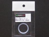 BARACCA【LT-8】銀メッキ調ラインテープ幅約0.8mm×20m(低粘着)