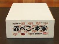 FS MODEL【FS-006】1/20 赤べこ・本家 平成19年式 磨納哥仕様 キット