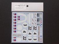 MFH【SDK-259】1/20 MATRA MS80 VerC Spare decal