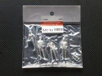 MFH【P1069】1/43scale Figure Series : Audience set A