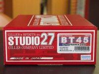 STUDIO27【FK-20205】1/20 ブラバムBT45 フランスGP'76