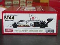 "STUDIO27【FK-20300】1/20 BT44(42/44) ""HITACHI""#34ベルギーGP1 1974  kit"