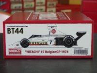 "STUDIO27【FK-20301】1/20 BT44""HITACHI""#7ベルギーGP1 1974  kit"