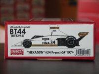 "STUDIO27【FK-20302】1/20 BT44(42/44) ""ヘキサゴン""#34フランスGP1 1974  kit"