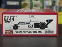 STUDIO27【FK-20303】1/20 BT44(42/44) #208 1974 kit