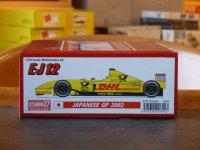 STUDIO27【FK-20323】1/20 EJ12 Japanese GP 2002 kit