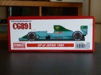 "STUDIO27【FK-20330】1/20 MARCH 891 ""JAPAN GP""1989 Kit"