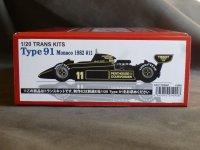 STUDIO27【TK-2067】1/20 Type91 #11 Monaco GP 1982 トランスキット(E社対応)