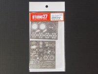 STUDIO27【FP-1209】1/12 YZR‐M1'05/06 Moto GP 2005グレードアップパーツ