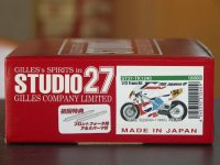 STUDIO27【TK-1240】1/12 スズキRGV-Γ1988日本GPトランスキット
