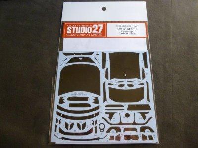 画像1: STUDIO27【CD-24021】1/24 86 GT 2016 カーボンデカールセット(A社対応)