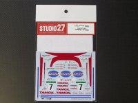 "STUDIO27【DC-1022】1/24 ST165 ""TAMOIL"" #7 1992 DECAL(A社対応)"