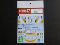 STUDIO27【DC-1114】1/24 F458 Italia #51/71 LM 2015 decal