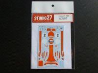"STUDIO27【DC-1116】1/24 PORSCHE 918""Gulf"" DressUp Decal(Revell社対応)"