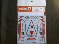 "STUDIO27【DC-1199】1/24 962C""KENWOOD"" #9 JSPC 1988 Decal(H社対応)"