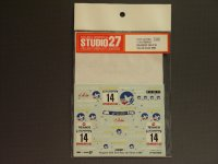 STUDIO27【DC-709C】1/24 プジョー205 T16Tour de Corse'85