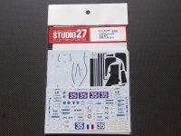 STUDIO27【DC-996】【プランC】1/24 PESCALO Gulf #35 LMP2 LM 2011 DECAL (simil-r社対応)