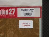 STUDIO27【FP-0007S】カーボンデカールB(L)(ダークイエロー)10+1