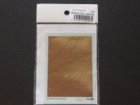 STUDIO27【FP-0016】クロムデカール (ゴールドホイール)1/4サイズ