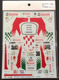 "STUDIO27【SDF-2448】1/24 TOYOTA SUPRA ""Castrol"" later ver. JGTC (2001) - Spare Decal(スタジオ対応)"