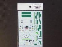 STUDIO27【SDFD-43023C】1/43 956 SKOAL 1984(Long tail) スペアーデカール(スタジオ対応)
