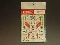 "STUDIO27【DC-190】1/24 ミツビシランサー Evo.V ""Veedol"" FINLAND '98"