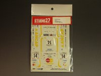 "STUDIO27【DC-239】1/24 ミツビシランサー EvoV""ANCAP""WRC'99"