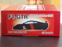 STUDIO27【NET-2409】1/24 マクラーレンF1-GTR #8 鈴鹿1000km 1995 限定50個