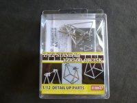 STUDIO27【FP-1219】1/12 YZR500 OW35K スタンドセット