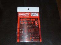 STUDIO27【FP-20148】1/20 MP4/30 Upgrade PARTS(E社対応)