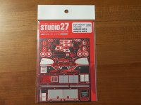 STUDIO27【FP-2410R】1/24 ジャガーXJR-9 グレードアップパーツ