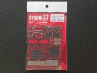 STUDIO27【FP-2413R】1/24 マツダ787Bグレードアップパーツ