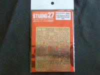 STUDIO27【FP-24204】1/24 GALANT VR-4 Right Pod Small Set(H社対応)