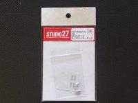 STUDIO27【MO2401-30】1/24 ZERO SPORTS AERO MIRROR