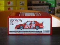 STUDIO27【TK-2468】1/24 155V6TI #1 #2 DTM 1994 conversion kit