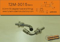 T2M【T2M-3015】8.0mm 90 degree hose end fittings