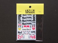 TABU DESIGN【24063】1/24 Mclaren F1-GTR ZHUHAI 1996 Option Decal(F社対応)
