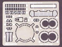 TAMIYA【ITEM-12610】1/24 EPSON NSX 2005 エッチングパーツセット