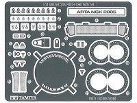 TAMIYA【ITEM-12612】1/24 ARTA NSX 2005 エッチングパーツセット