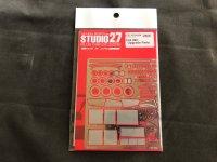 STUDIO27【FP-24208】1/24 トヨタ88C Upgrade Parts