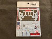 STUDIO27【SDF-24124】1/24 R18 e-tron quattro LM2014 スペアデカール(スタジオ対応)