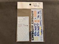 "STUDIO27【SDF-20244】1/20 TYRREL 018 ""GP of JAPAN""'1989スペアーデカール(スタジオ対応)"