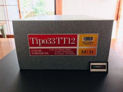 画像1: Model Factory Hiro 【K-710】1/12 Tipo33 TT12 VerB  Fulldetail Kit
