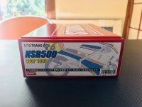 STUDIO27【TK-1226R】1/12 NSR500 WGP 1993 トランスキット