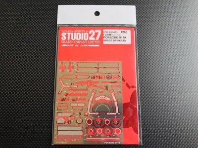 画像1: STUDIO27【FP-2473】1/24 ポルシェ917Kグレードアップパーツ