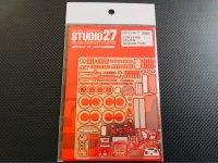 STUDIO27【FP-24217】1/24 ST-185 CELICA Upgrade Parts(H社対応)