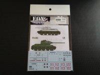 FOXMODELS【FM-D48010】1/48 T-34 DECAL SET