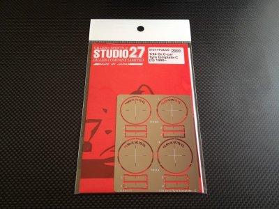 画像1: STUDIO27【FP-24220】1/24 Gr.C-car  Tyre template-C   (1990〜)