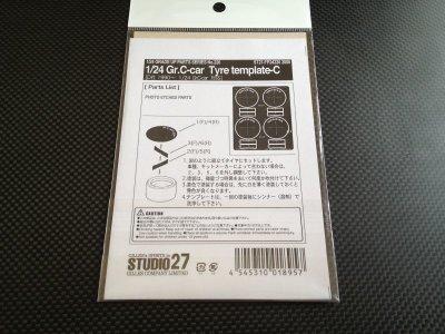 画像2: STUDIO27【FP-24220】1/24 Gr.C-car  Tyre template-C   (1990〜)